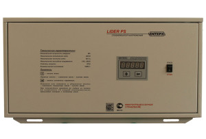 Стабилизатор электронный  LIDER PS12000W-50