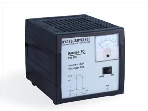 Пуско - зарядное устройство ВЫМПЕЛ - 70