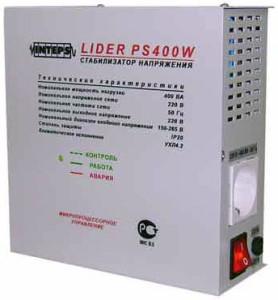 Стабилизатор электронный  LIDER PS400W