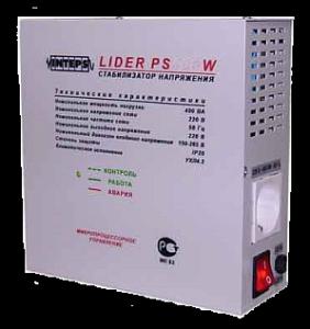 Стабилизатор электронный  LIDER PS600W