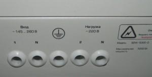рус 5000