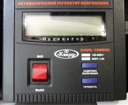 Стабилизатор релейный Кварц SAVR-1000VA LCD