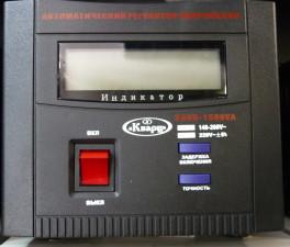Стабилизатор релейный Кварц SAVR-1500VA LCD