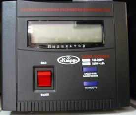 Стабилизатор релейный Кварц SAVR-2000VA LCD