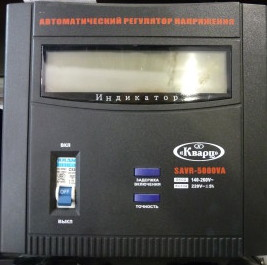 Стабилизатор релейный Кварц SAVR-5000VA LCD