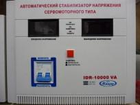 Стабилизатор напряжения Кварц IDR-10000VA
