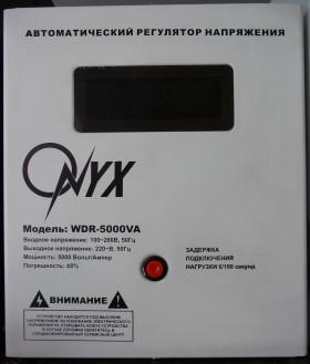 Автоматический регулятор напряжения ONYX WDR- 5 кВА