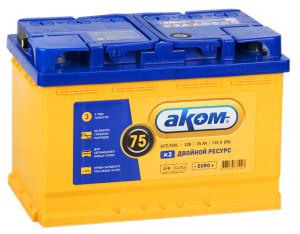 Аккумулятор автомобильный АКОМ EFB 6ст-75(п/п) 710 А